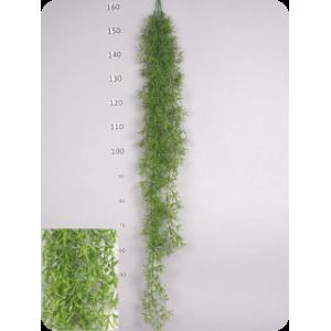 Сатурега подвесная, зеленая, 145 см